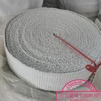 陶瓷纤维布带绳耐高温隔热布硅酸铝绳防火阻燃布陶瓷纤维布厂家