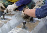 混凝土结构加固工程中牵钉的锚固用【道钉锚固剂】