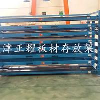 澳门板材存放架 铝板货架 不锈钢板货架