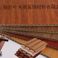 临沂叶木阁装饰材料有限公司