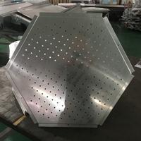 室内规格600*1200*2.0mm厚冲孔铝单板吊顶 勾搭龙骨配件