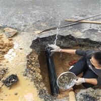 广州小区供水管漏水检测,工厂消防管漏水检测维修服务