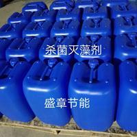 循环水杀菌灭藻剂 冷却水杀菌灭藻剂 中央空调清洗剂/缓蚀阻垢剂