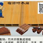 福建生态木长城板方通吸音板多少钱一米