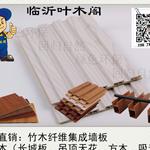 承德 生态木长城板生产厂家