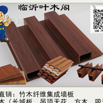 福建生态木150长城板生产厂家