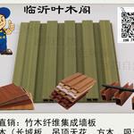 山東臨沂生態木長城板生產廠家在哪