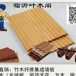吴忠 生态木长城板厂家直销
