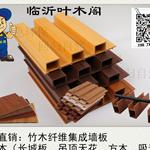 广东生态木长城板生产厂家