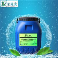 中国防水涂料品牌DPS永凝液厂家报价