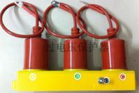 复合式过电压保护器的价格、过电压保护器的种类功能