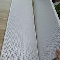"""豪亚铝扣板 铝方板 600X1200铝扣板天花吊顶""""工装板"""""""