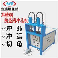 供应金属加工设备液压设备管材冲孔机