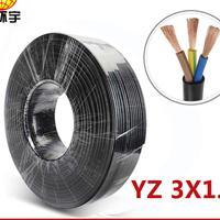 深圳金環宇橡套電纜YZ?3芯1.5平方國標銅芯 耐磨防水橡膠軟電線