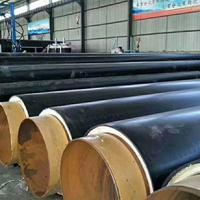 高密度聚乙烯外护管聚氨酯泡沫塑料预制直埋保温管厂家报价