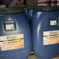 厂家***品质保障HUT-1型聚合物改性沥青防水涂料