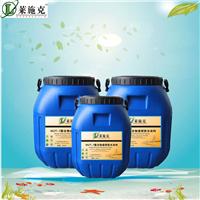 供应 HUT聚合物沥青防水涂料 道路防水高档涂料