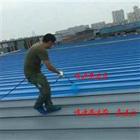 供应彩钢瓦翻新涂装工程除锈防腐工程