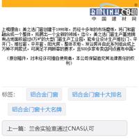 杭州墙面漆优质提供,优惠促销