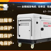 7kw车载静音柴油发电机