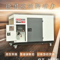 25KW柴油发电机自切换方式