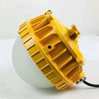 BPC8766-L50 弯杆50瓦LED防爆路灯 LED防爆泛光灯