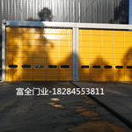 水泥厂堆积门厂,专业水泥厂堆积门制作安装