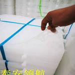 原装出厂-PVC凹凸型排水板厂家仓库发货-主推凹凸型3公分排水板