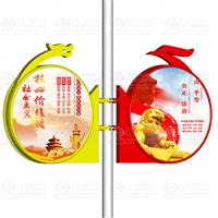 厂家定制党建中国风圆形龙凤形灯箱 圆形路灯杆灯箱