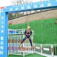 安全带体验区 汉坤实业 厂家直销