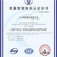 供应三涂fyt-1改进型防水层涂料-FYT-1桥面防水材料价格