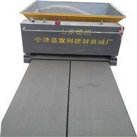 双利厂供50-500-2围墙板机