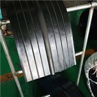 50*8型中埋式橡胶止水带的行业标准包装