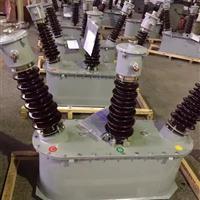 35KV户外柱上高压计量箱