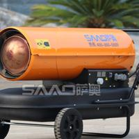 丹东烧柴油的取暖器、室内燃油取暖器