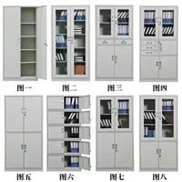 宝鸡文件柜,密集柜,存储柜,药品柜