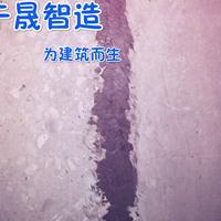 地下管道混凝土接口封闭环氧树脂胶泥