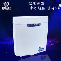 厂家成批出售厕所蹲便器水箱大冲力质保5年
