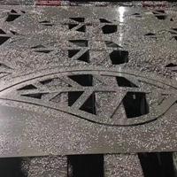 芜湖侨��滨江世纪广场雕花雕刻铝单板-雕刻缕空铝单板工程定制