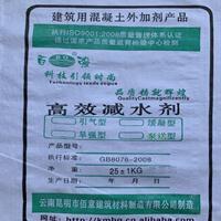 昆明减水剂 高效减水剂 缓凝减水剂 百强牌泵送剂