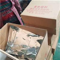 面板坝GB柔性填料,SR塑性填料价格