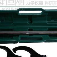 m30扁螺母专用月牙头预置扭力扳手