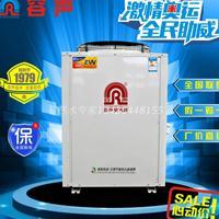 澳德绅容声美的格力空气能热水器批发销售工程热水安装
