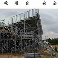 上海活动临时看台