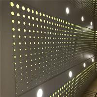广东不规则冲孔铝单板-造型穿孔板-铝合金幕墙板生产厂家