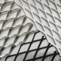 浙江铝拉网板吊顶  装饰外墙铝板网价格 上海申衡