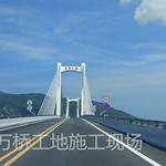 PB型道桥专用聚合物改性沥青防水涂料厂家招商