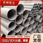 60*2.6不锈钢圆管316高铜料316达标10Ni