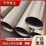 58*3.6不锈钢圆管316高铜料316达标10Ni