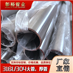 168*7.7不锈钢管国标316不锈钢管有哪些厚度不锈钢管耐腐蚀